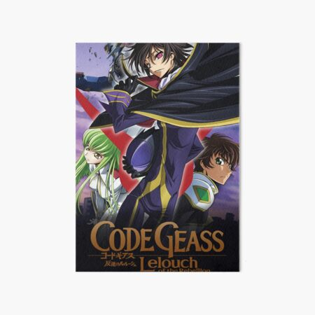 Code Geass Impression rigide