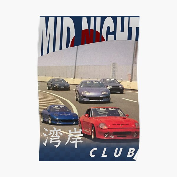 Mid Night Club Japan - Wold Pack Poster