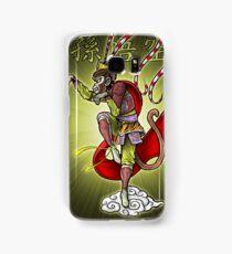 Monkey King Samsung Galaxy Case/Skin