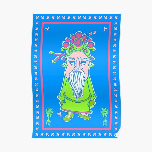 Mann mit Bart im Palmengarten, Peking Oper Poster