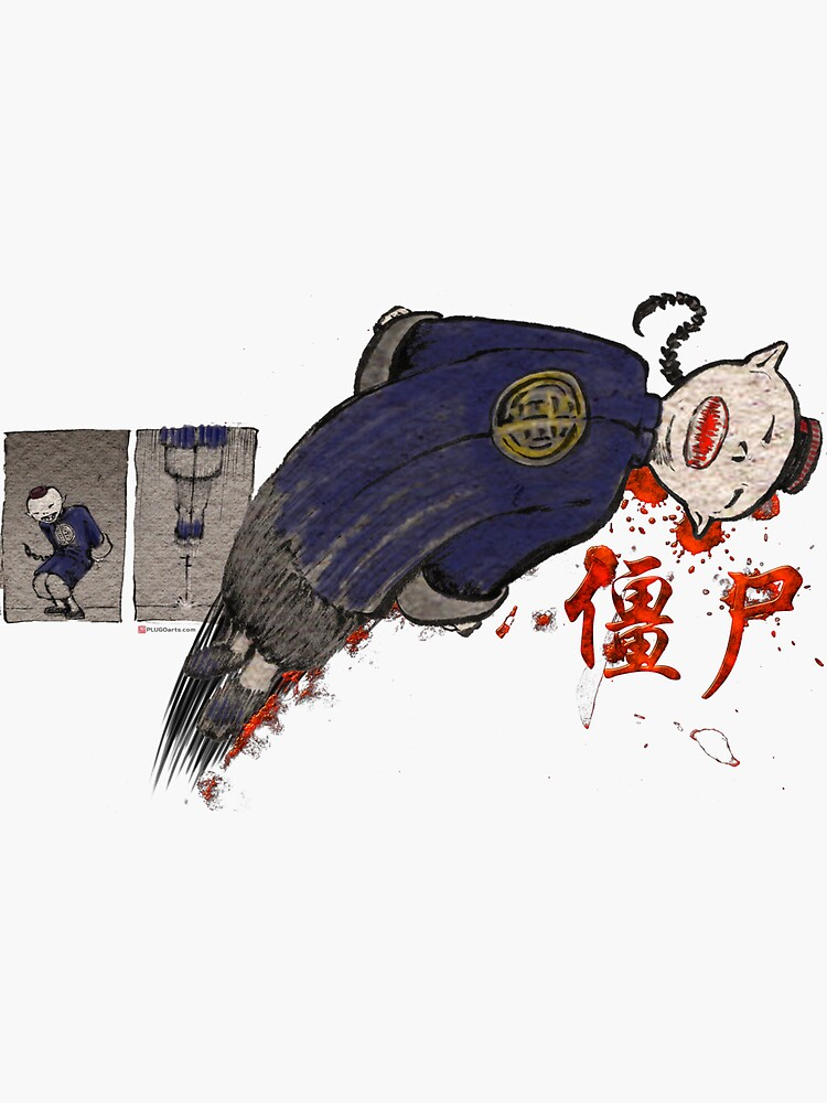 Jiangshi (僵尸) The Chinese Hopping Vampire by PLUGOarts