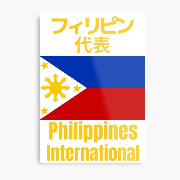 """Country flag in Japanese """" Philippines Daihyou""""   Metal Print"""