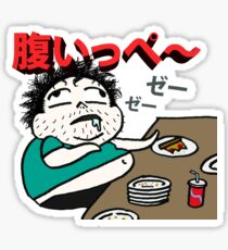 Food Coma in Japanese Sticker