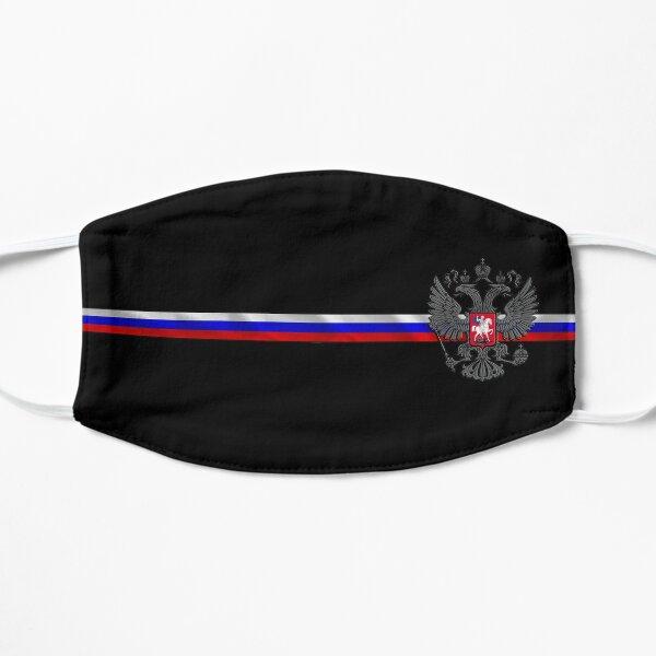 Russian Flag, Russia Flat Mask