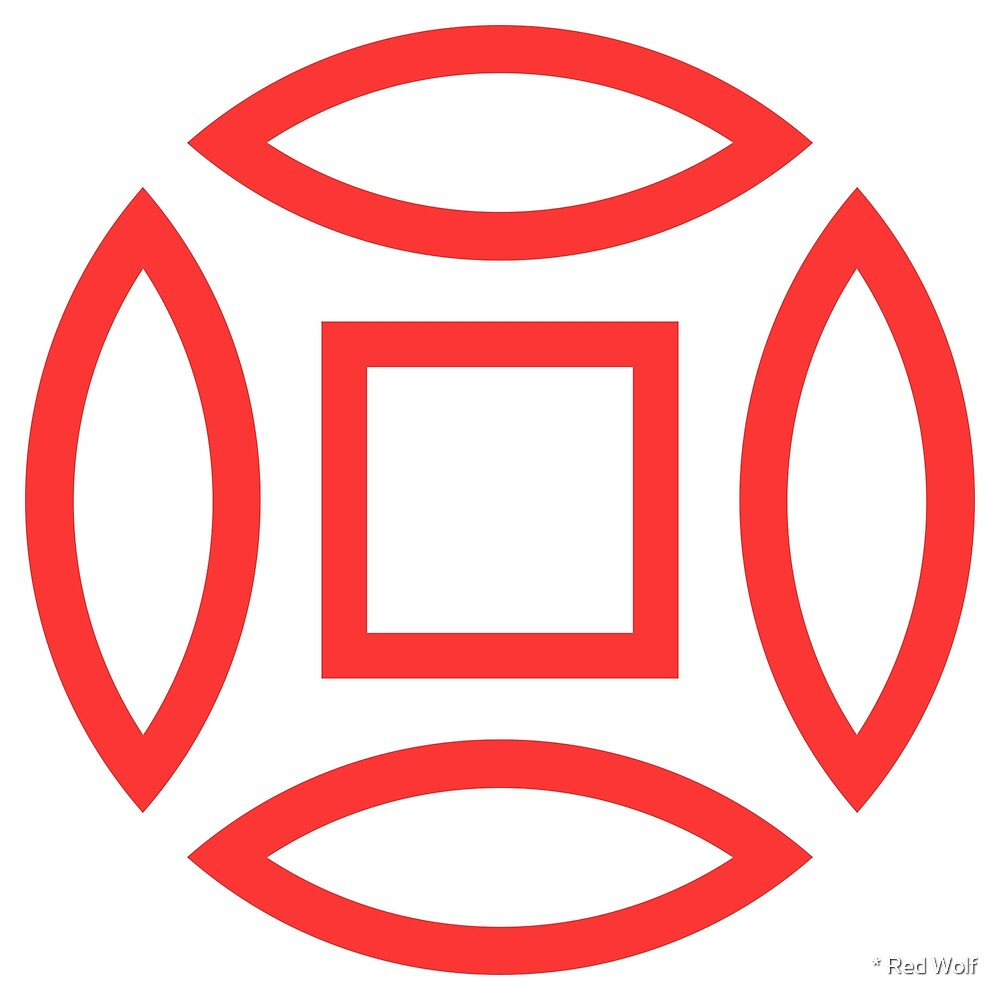 Geometric Pattern: Intersect Outline: White/Red by * Red Wolf