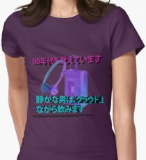 Sony Walkman T-Shirt