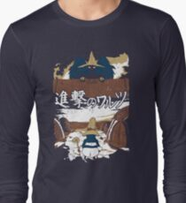 Attack on Waltz - Shingeki no Waltz (Final Fantasy IX) Long Sleeve T-Shirt