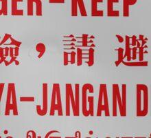 Singapore sign Sticker