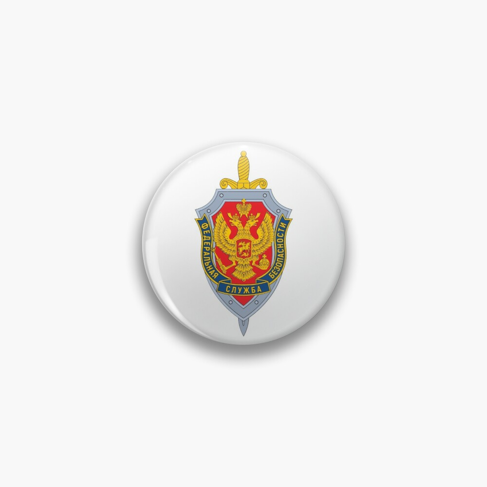 Emblem of the Russian Federal Security Service Pin