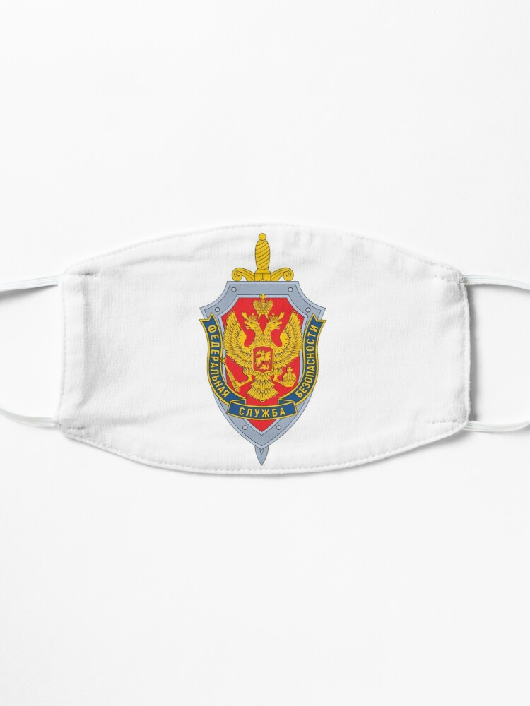Alternate view of Emblem of the Russian Federal Security Service Mask