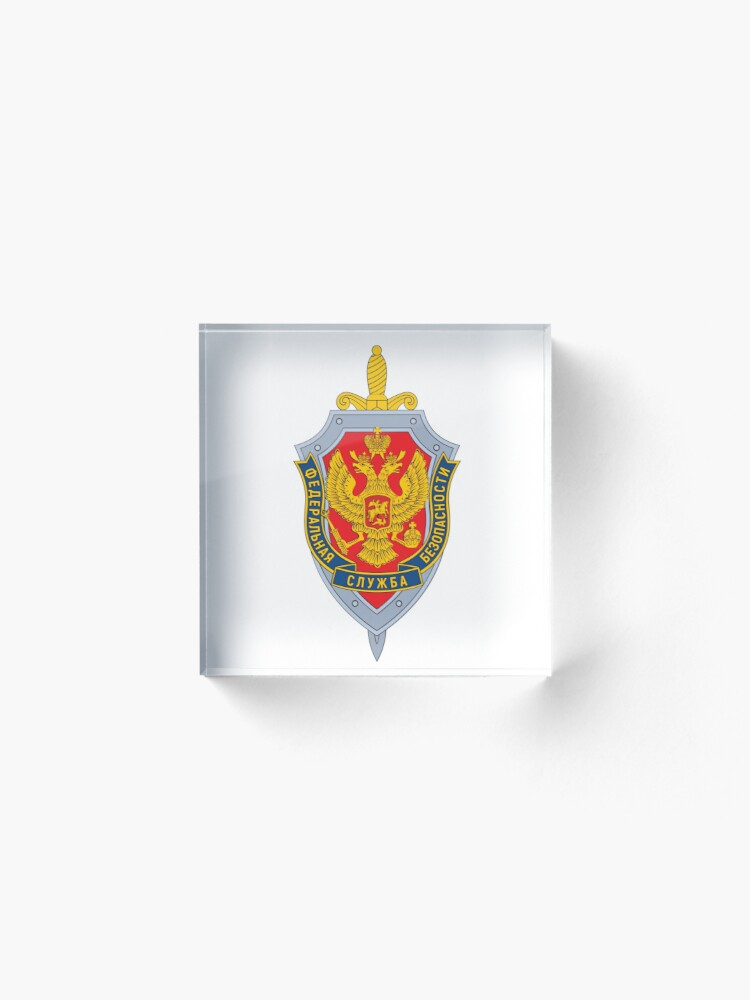 Alternate view of Emblem of the Russian Federal Security Service Acrylic Block
