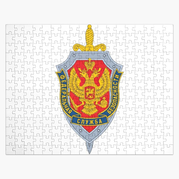 Emblem of the Russian Federal Security Service Jigsaw Puzzle