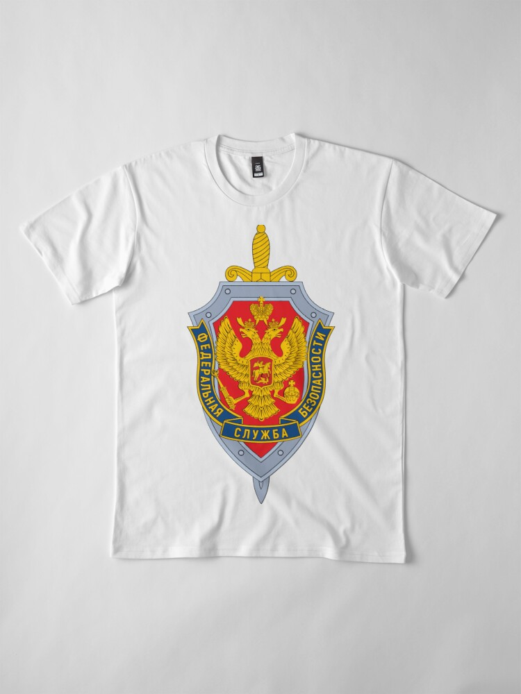Alternate view of Emblem of the Russian Federal Security Service Premium T-Shirt
