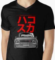 Hakosuka T-Shirts | Redbubble