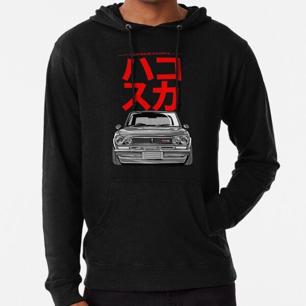 Toyota GT86 TRD Scion FRS Subaru BRZ STi Drift JDM Car Mens Hoodie Jacket