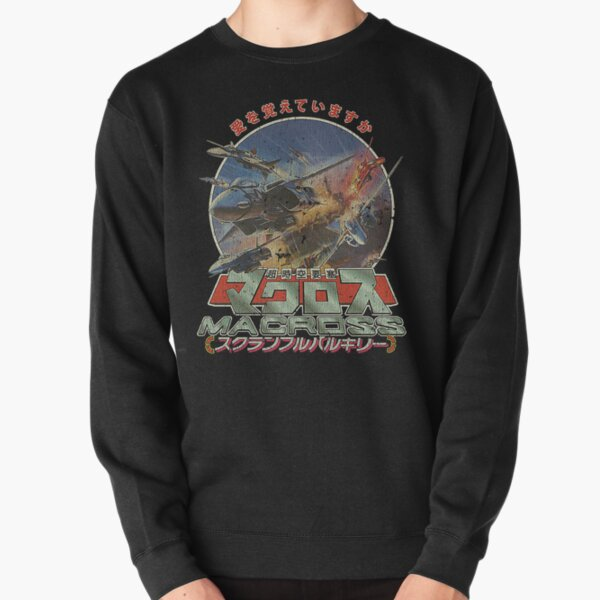 Super Dimension Fortress Macross: Do You Remember Love?  Pullover Sweatshirt