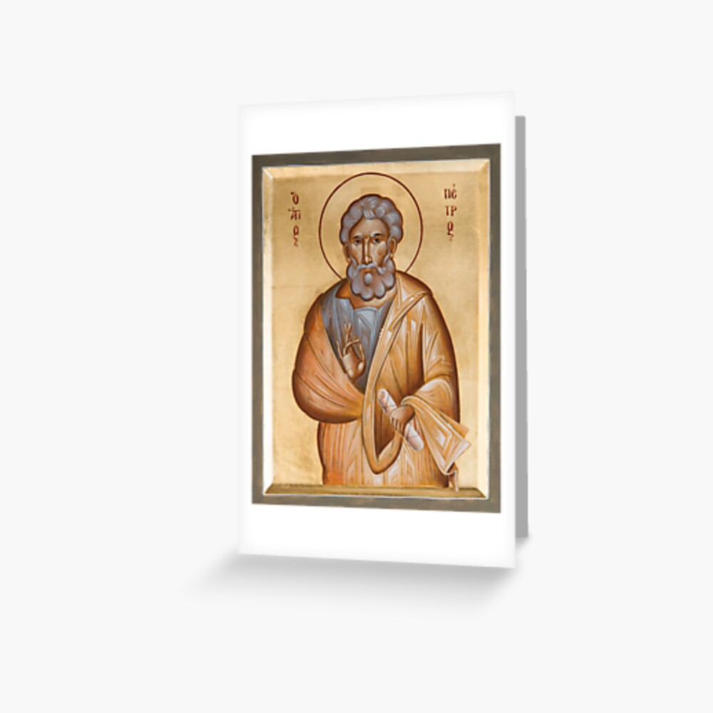 St Peter the Apostle Greeting Card