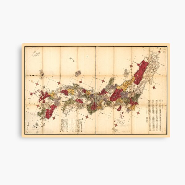 Map of Japan (1779) Canvas Print