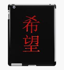 Hoffnung auf Chinesisch iPad-Hülle & Klebefolie