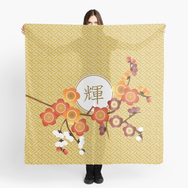 Japanese Plum Blossoms Gold Orange Red Kagayaki Radiance Scarf