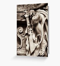 lyre of orpheus Greeting Card