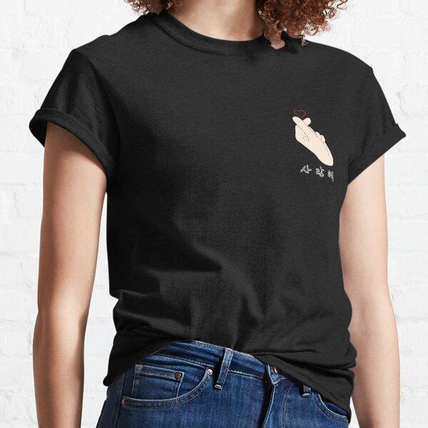 I love you Korean heart gesture sarang hae Classic T-Shirt