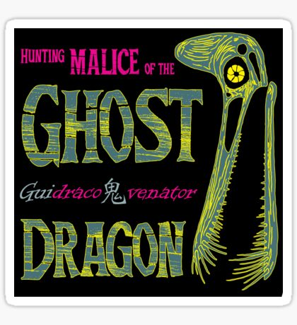 Hunting Malice of the Ghost Dragon Sticker