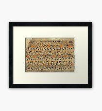Daimyo Procession - anon - 1711 - woodcut Framed Print