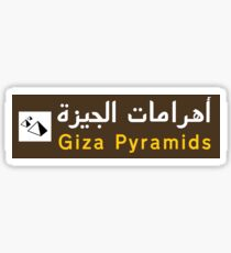 Giza Pyramids, Road Sign, Egypt Sticker