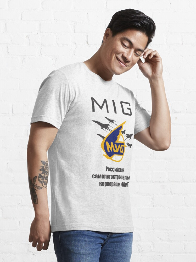 Alternate view of Model 68 - MIG Essential T-Shirt