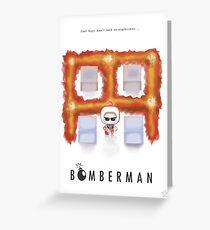 Bomberman Walk Away Greeting Card