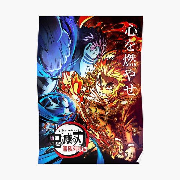 Demon Slayer the Movie: Infinity Train Poster