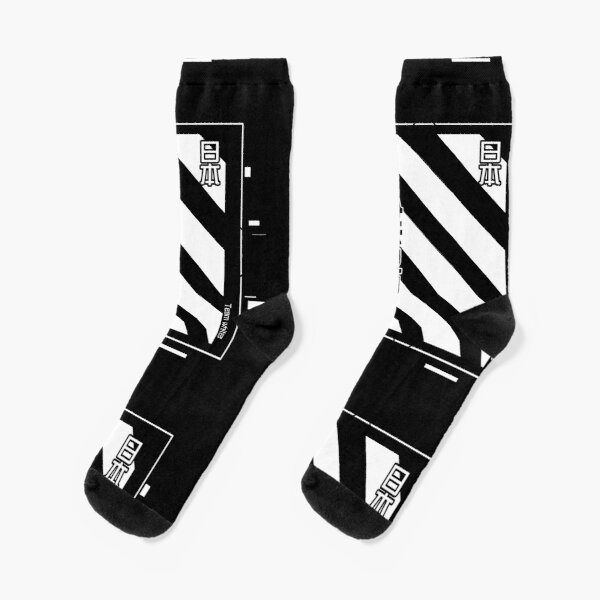 Yin and Yang XR XN techwear Socks