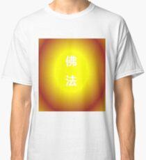 Dharma T-Shirt 1 Classic T-Shirt