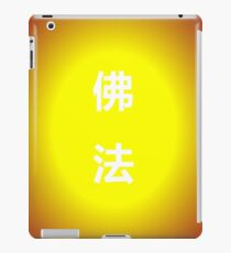 Dharma T-Shirt 1 iPad Case/Skin