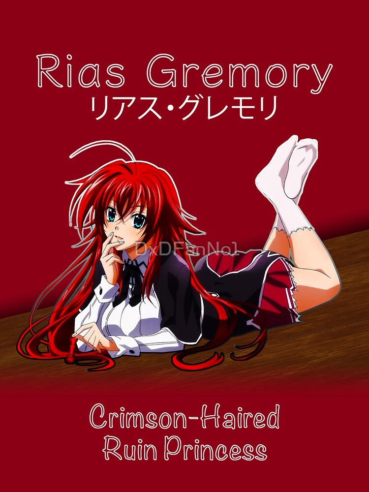 rias gremory dxd 1 sticker by dxdfanno1 redbubble