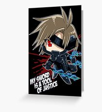 Metal Gear Rising - Raiden Greeting Card