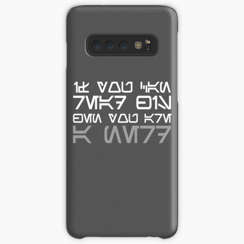 If you can read this, then you are a nerd.  Case & Skin for Samsung Galaxy