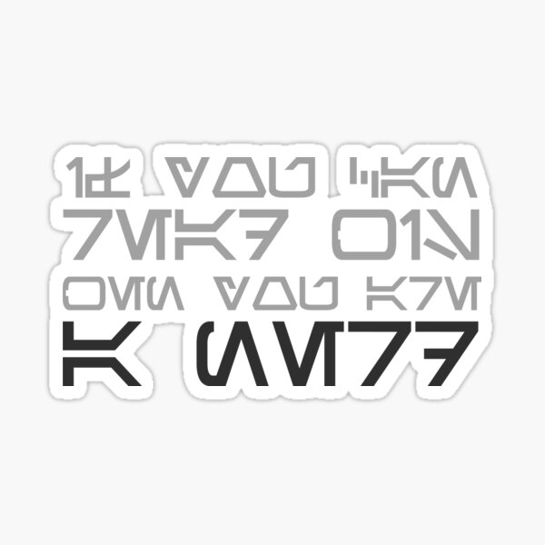 If you can read this, then you are a nerd.  Sticker