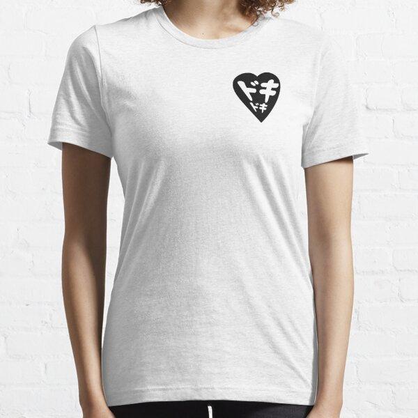 Doki Doki Japanese Heart - Small Black Essential T-Shirt