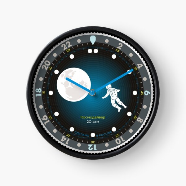 For your wall - the Cosmodiver Clock