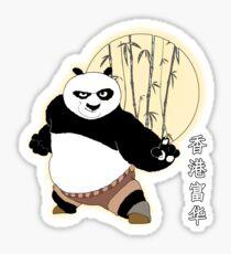 Kung Fu Panda Sticker