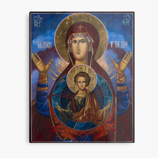Our Lady Virgin Mary Theodokos with infant Jesus, Russian Byzantine icon Metal Print
