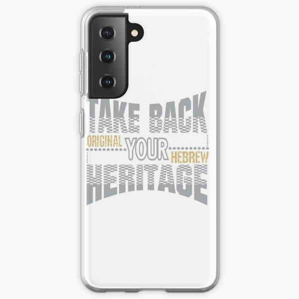 Take Back Your Heritage | Original Hebrew  Samsung Galaxy Soft Case