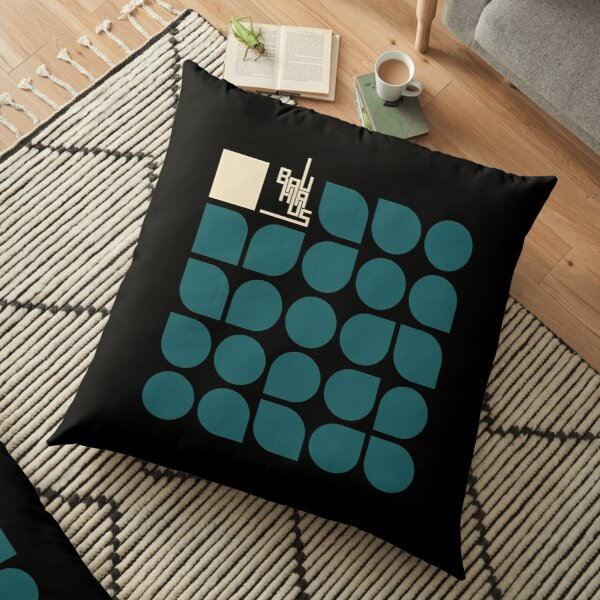 BAUHAUS minimalistic basic shapes logo Floor Pillow
