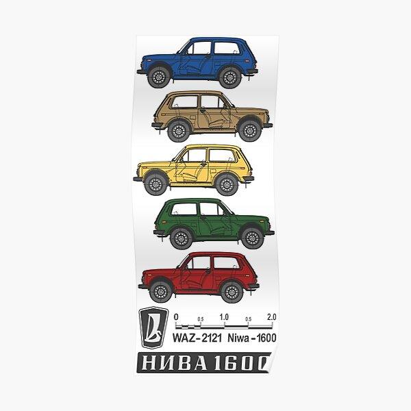 Lada Niva 1600 (Farben) Poster