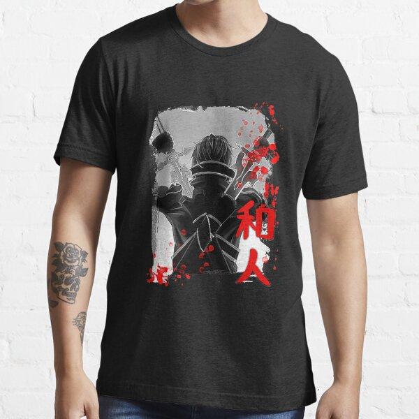 Schwertkunst Online - Kirito T-Shirt Essential T-Shirt