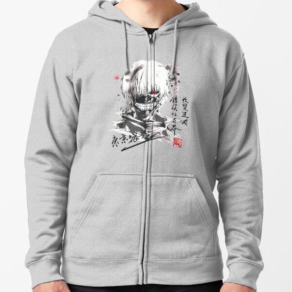 T-shirt Tokyo Ghoul Veste zippée à capuche