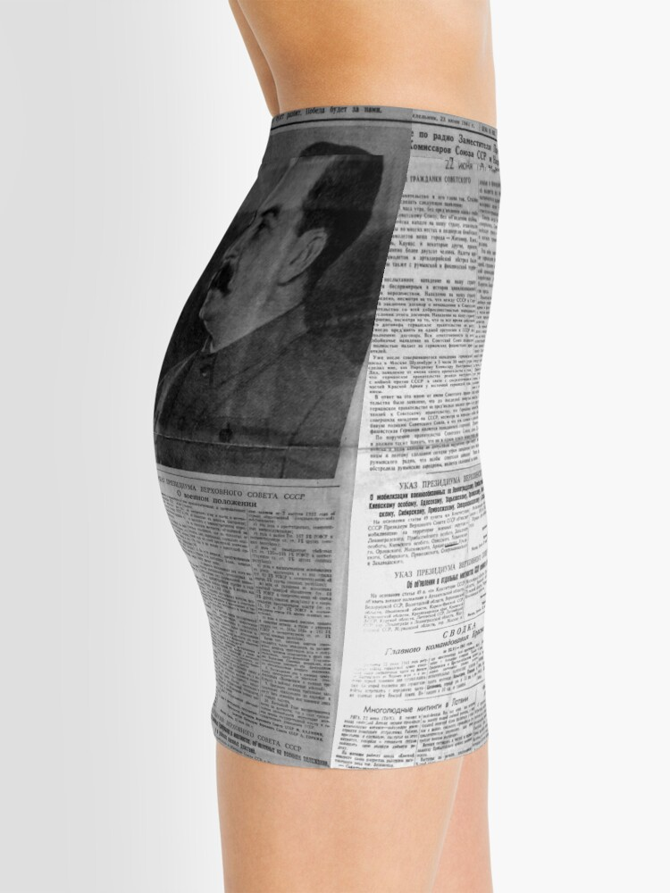Alternate view of The front page of Pravda on 23 June 1941, including a printed radio speech by Molotov Mini Skirt