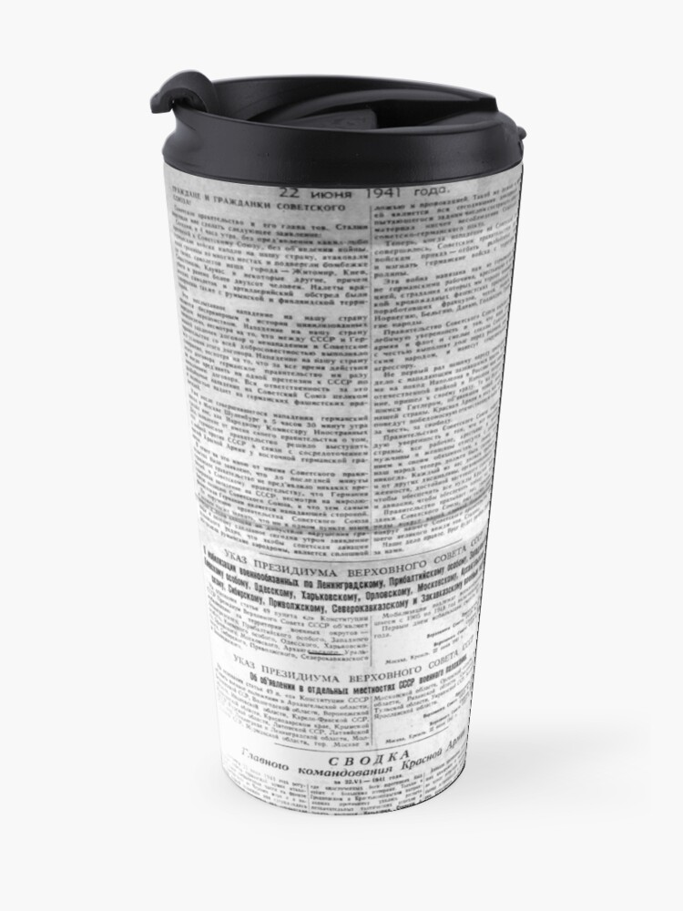 Alternate view of The front page of Pravda on 23 June 1941, including a printed radio speech by Molotov Travel Mug